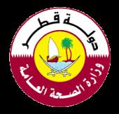 Qatar Ministry Logo