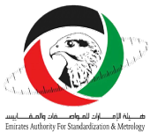 Emirates Authority for Standardization & Metrology logo